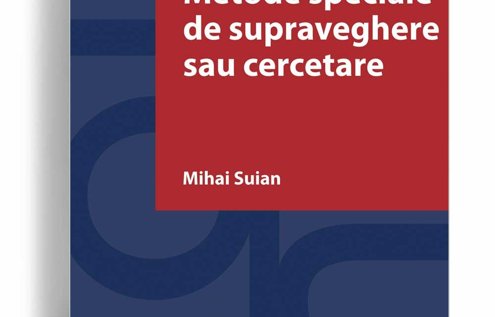 Metode speciale de supraveghere sau cercetare